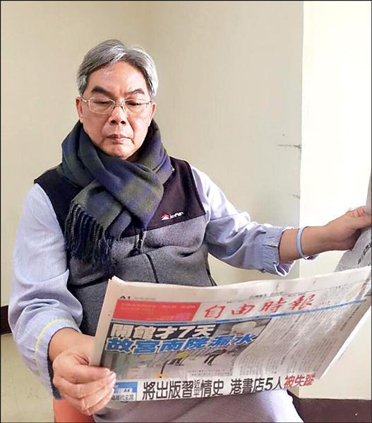 花蓮市長田智宣因病住院仍掛心選舉,每天都看自由時報關心時事。(翻攝市長夫人張美慧臉書)