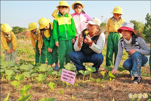 國姓村長林信安(右三)教導學童如何種植南瓜。(記者林宜樟攝)