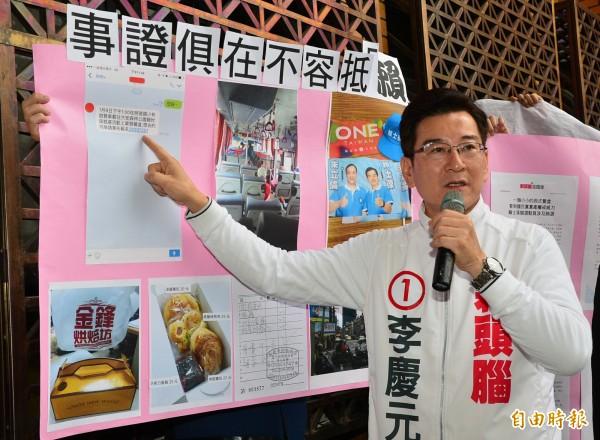 台北市立委候選人李慶元到台北地檢署控告賴士葆涉賄、誣告。 (記者王藝菘攝)