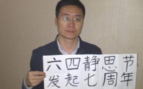 中國維權律師唐荊陵在獄中寫「致台灣總統候選人的一封信」。(圖擷自《博訊》)