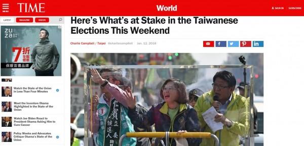 《時代》報導台灣選舉,還介紹到「黑金政治」。(圖擷自《時代》)