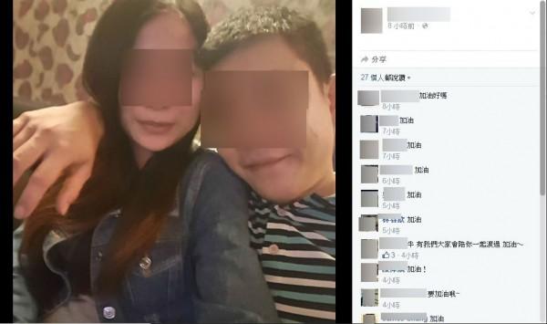 張男在個人臉書放上與呂女的合照。(記者黃捷翻攝)