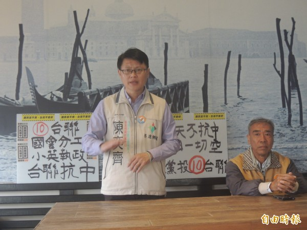 名列台聯不分區立委第一的陳奕齊,進入立法院就是要清除中國白蟻。(記者劉禹慶攝)