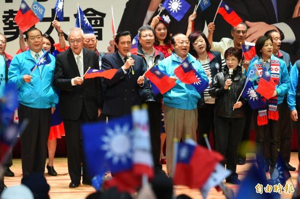 國民黨今下午召開「四海同心海外造勢大會」,馬英九、吳敦義、洪秀柱及胡志強等人都親自到場。(記者張嘉明攝)