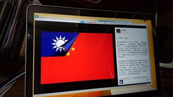 李忠憲在臉書疾呼年輕人返鄉投票,圖案令人玩味。(記者洪瑞琴翻攝)