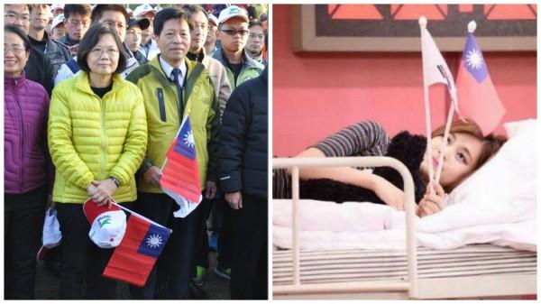 民進黨總統候選人蔡英文表示,任何中華民國與台灣人民拿國旗表達感情,都是應有的權利。(本報合成照)