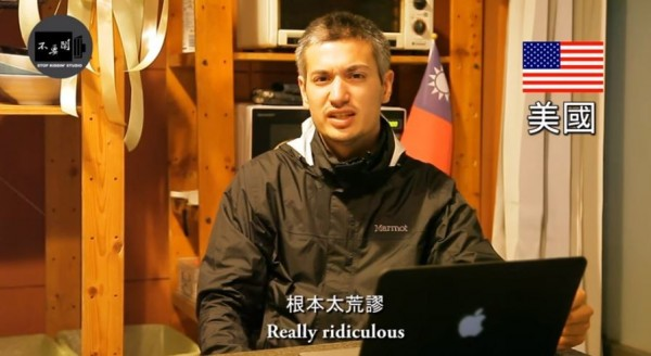YouTube熱門頻道「不要鬧工作室」15日推出最新影片,找了一群外國人,談談對周子瑜事件的看法。。(圖取自「不要鬧工作室」的YouTube)