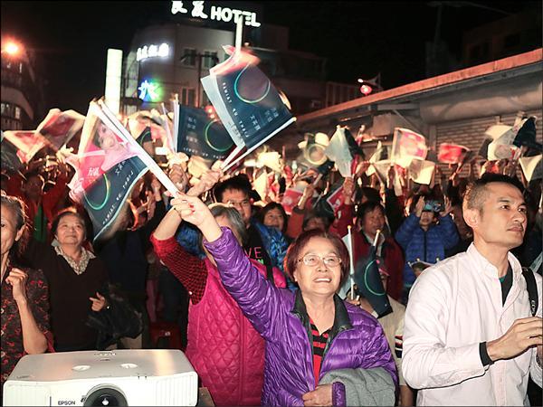 「水啦!凍蒜!」蕭美琴確定當選後,支持者狂喜,不少人感動落淚。(記者王錦義攝)