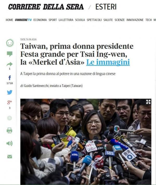 義大利《晚郵報》指她是亞洲的德國總理梅克爾。(圖取自《晚郵報》)