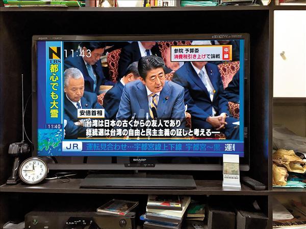 日本首相安倍晉三昨在國會參議院預算委員會答詢時,對蔡英文當選台灣總統表示「由衷的祝賀之意」,他並誇台灣總統選舉是自由民主主義的證明。(駐日特派員張茂森翻攝日本TBS電視畫面)