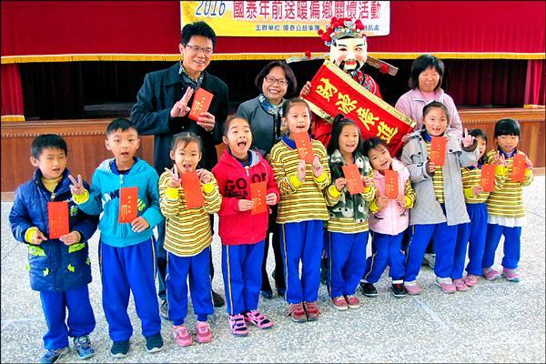 國泰慈善基金會捐贈台南學甲中洲國小學生每人三百元紅包及背包。(記者楊金城攝)