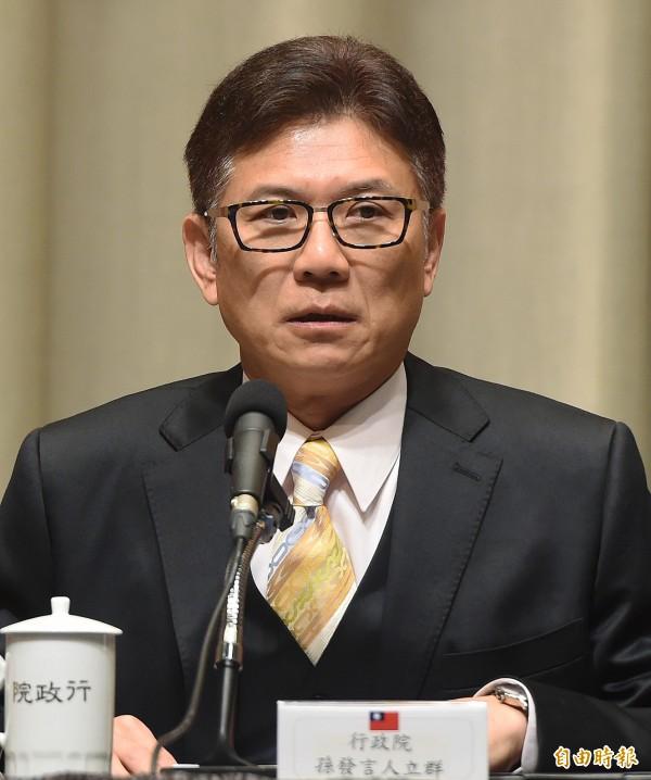 行政院發言人孫立群表示現任內閣絕對不會淪為看守內閣。(記者廖振輝攝)