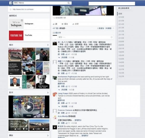 中國網友攻佔BBC臉書專頁。(圖擷取自臉書)
