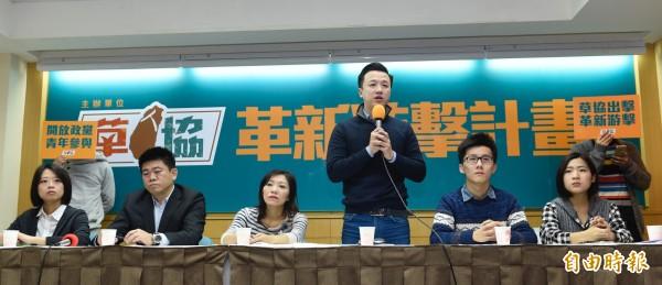 國民黨青年團提出革新計畫,處理不當黨產為重點項目之一。(資料照,記者叢昌瑾攝)