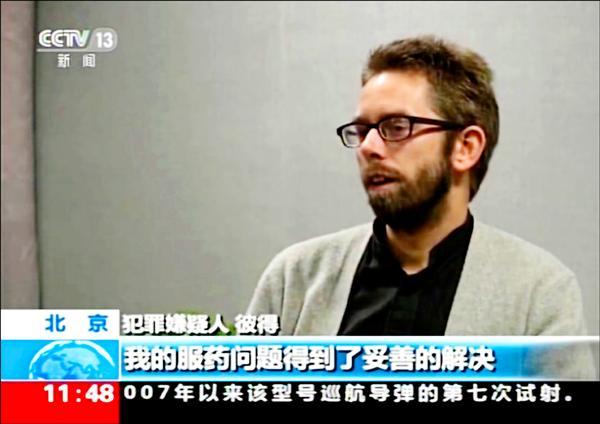 中國央視十九日晚間播出瑞典維權人士達林的自白影片。(美聯社)