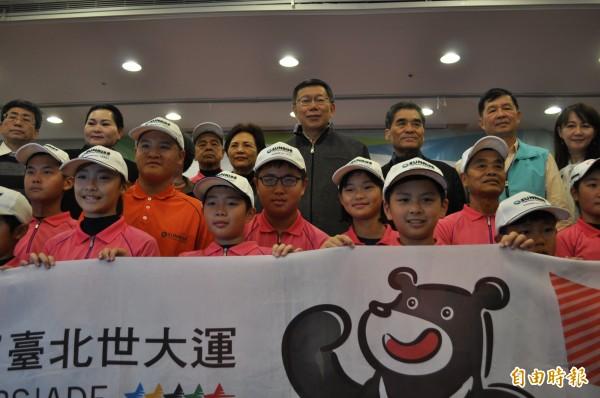 台北市長柯文哲(後排中)與培訓小選手們開心合照。(記者周敏鴻攝)