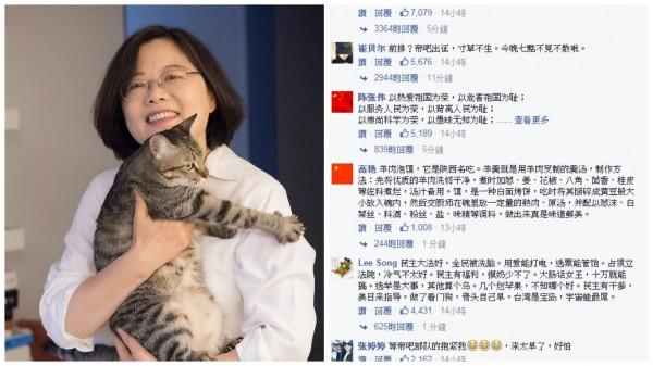 中國網友昨日「舉兵進攻」,蔡英文臉書留言也被灌爆。(本報合成照)