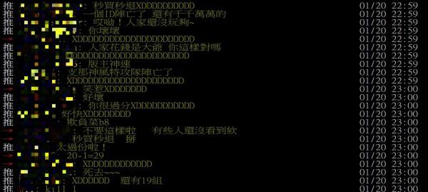 鄉民們在看到版主公告後紛紛笑翻,有人直呼版主「壞壞」,也不讓中國朋友待久一點。(圖擷自PTT)