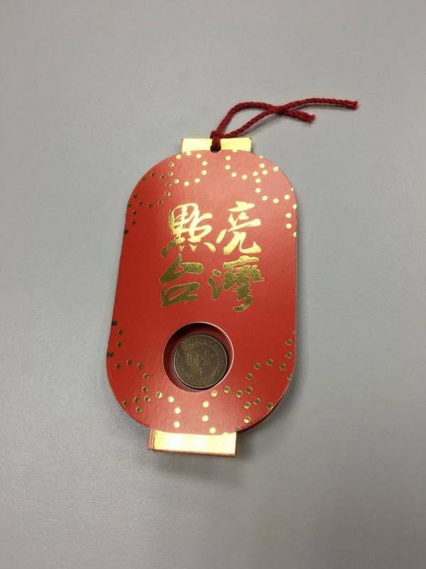 今年蔡英文推出1元紅包是採大紅燈籠造型,正面印有燙金字體「點亮台灣」。(中央社)