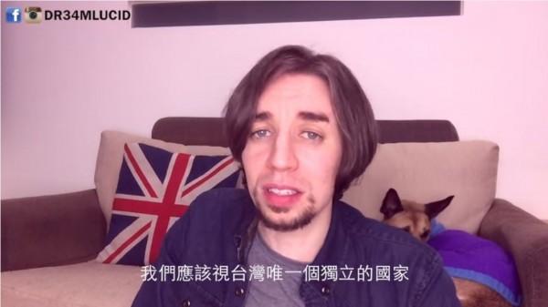 英國人瑞門(Christopher Raymond Hall)拍片呼籲英國朋友加入「承認台灣是一個國家」連署。(圖擷自YouTube)