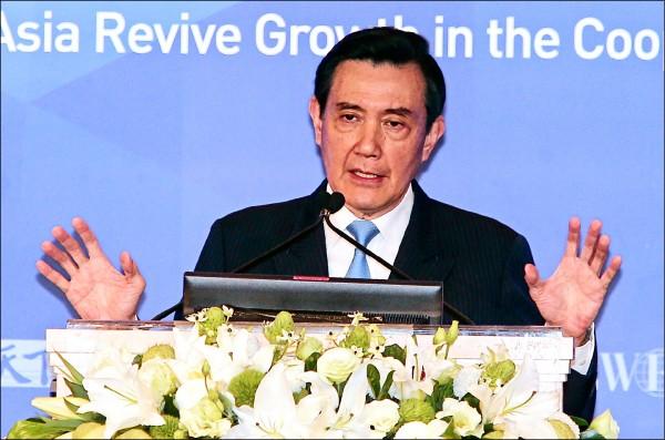 國民黨大選慘敗後,馬英九總統昨天出席一場論壇致詞時表示,「我的字典裡面沒有看守、懈怠這個詞」,會全力以赴,做到五月十九日為止。(中央社)