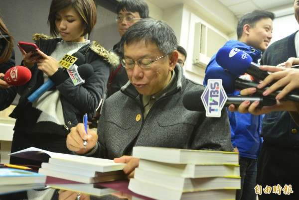 柯文哲出席TAAZE讀冊生活記者會的時候,再度警告微風。(記者王藝菘攝)