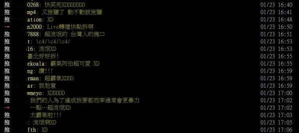 台北市長柯文哲今日一句「我們怪手去有時候會拆得比較不漂亮」,被轉發到批踢踢上後,遭網友推爆。(圖片擷取自批踢踢八卦版)