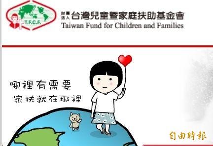 經濟不景氣,北台北家扶中心感受好強烈。(記者李雅雯攝)