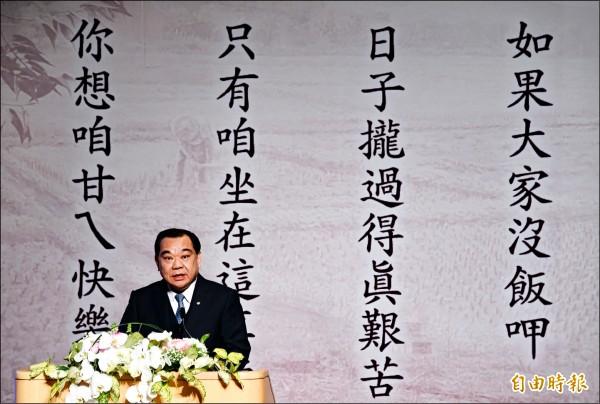 ▲麗寶建設董事長吳寶田指出,林榮三先生創辦《自由時報》,對台灣社會有很大貢獻。(記者宋志雄攝)
