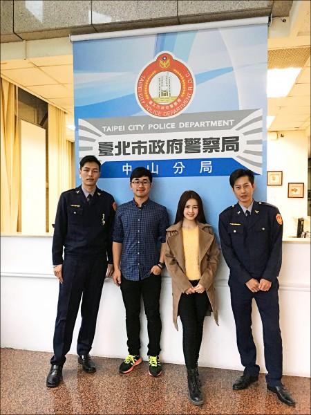 反詐騙形象微電影「永遠守護你」,男主角警員簡榆桓(左起)、籌辦人警務員林承緯、學生藝人、大學生了沒班底「柯柯」柯宜君。(記者王冠仁翻攝)