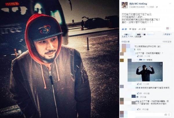 呼應台灣各地下雪,饒舌歌手熱狗在臉書上回顧「MC來了」的歌詞。(圖片擷取自熱狗MC Hot Dog臉書)