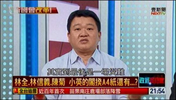 民進黨台北市議員何博文指出,過去馬政府太迷信博士、迷信學者,「其實到最後是一場災難」。(圖擷取自《正晶限時批》)