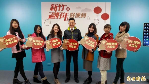 新竹市府春節期間推出好便利,好安心及好好玩主題服務,要讓市民開心過好年。(記者洪美秀攝)
