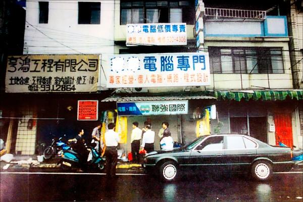 19年前台北市文山區一間電腦公司發生強盜殺人案,經警方重啟調查,比對現場留下一枚血指紋,終於逮到殺人兇手饒瑞翔。圖為當時案發現場外觀。(記者姜翔翻攝)