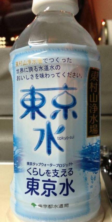 謝長廷在臉書上說,東京都政府提供他們的水是自來水,說日本相當自傲這些水比礦泉水優質,他在臉書上說台北和高雄的自來水應該也可以生飲吧,但是要把水管和水塔的乾淨先解決。(圖擷取自謝長廷臉書)