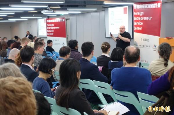 北市產發局今舉辦「外籍創業家服務計劃」座談會,約有六十位外集創業家參與。(記者蕭婷方攝)