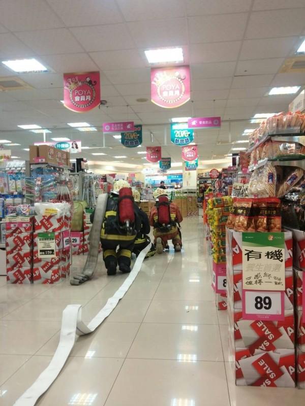 新北市消防局第七大隊今日上午舉行火災搶救演練(記者姜翔翻攝)