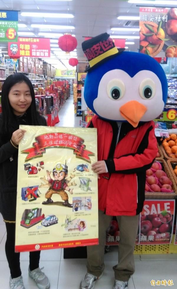 企鵝吉祥物來消防安全宣導,吸睛。(記者楊金城攝)