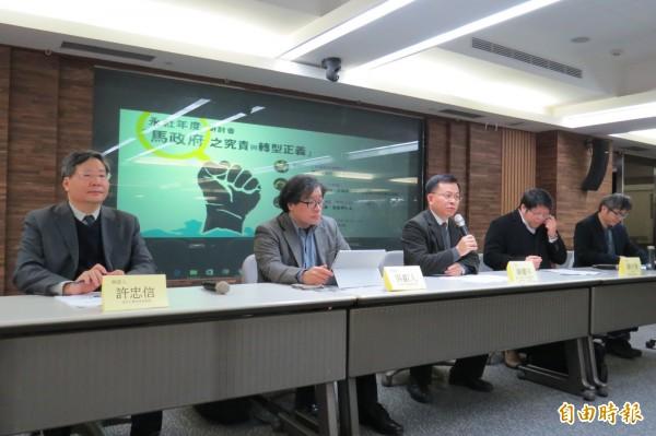 永社舉行「馬政府之究責與轉型正義」研討會,探討台灣與中國關係。(記者陳鈺馥攝)