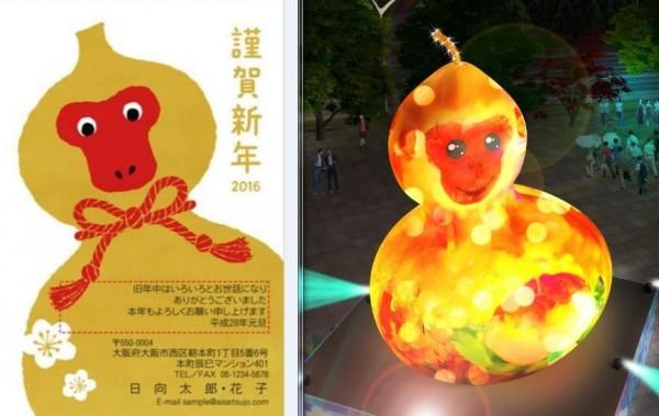 不少網友昨在臉書、PTT指,福祿猴(右)的外觀,和日本一款賀年卡(左)相似度極高,有侵權嫌疑。(本報合成照)