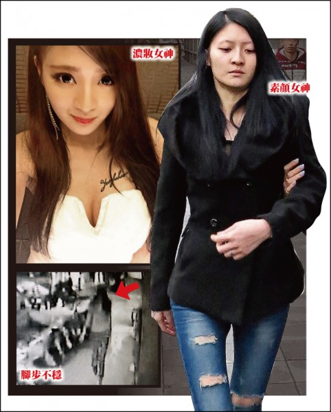 綽號「艾比女神」的辣妹林于萱化妝後,外型很豔麗。(記者王冠仁翻攝)