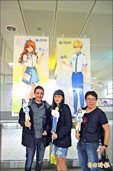 來自日本的須藤(右),加拿大的史蒂夫(左),跨海朝聖。(記者葛祐豪攝)