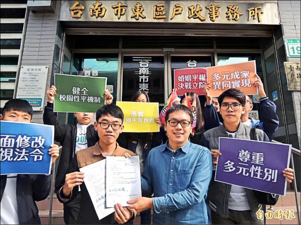 同性伴侶楊智達(前右二)、洪國峰(前左二)到南市東區戶政事務所完成同性伴侶註記。(記者王俊忠攝)