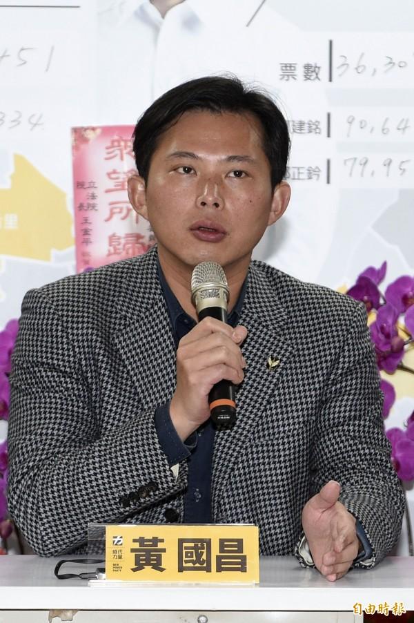 時代力量立委黃國昌獲選為「10大人氣新科立委」第1名。(資料照,記者叢昌瑾攝)