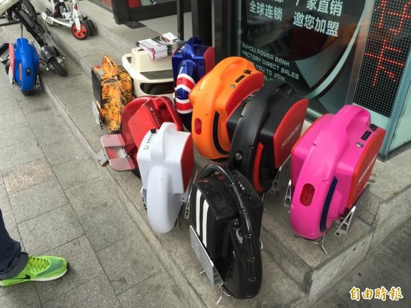 市面上電動滑板車產品眾多,品質參差不齊,UL針對機電部分推出安規認證。(記者陳炳宏攝)