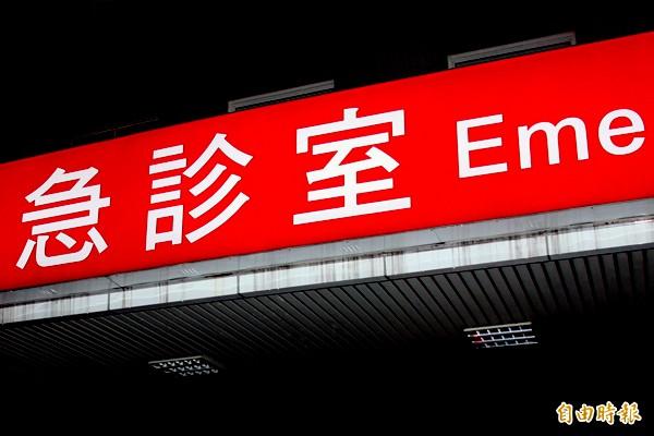 各大醫院除急診與部分科別外,春節期間暫停門診。(資料照,記者吳昇儒攝)