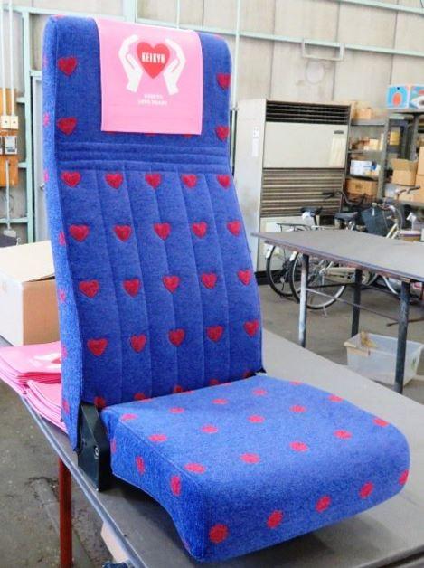 座椅特別設計有愛心在上面。(圖擷取自推特)