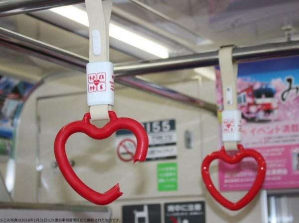 同時推出巧克力製的心型把手。(圖擷取自推特)