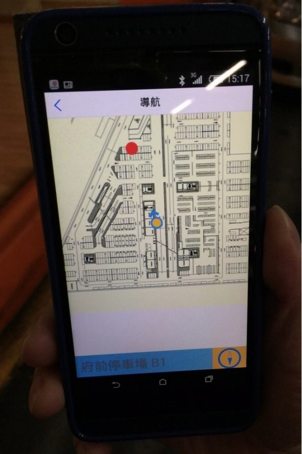 北市府前停車場導入Beacon微定位功能,可提供民眾利用手機「MoBuy」App快速導引其車輛至停放位置。(記者何世昌翻攝)