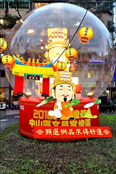 台北市文昌宮香火鼎盛,今年首度舉辦燈節活動。(中山區公所提供)